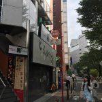 池袋駅徒歩5分で2万円!?新一の部屋探し(体験談レポート)